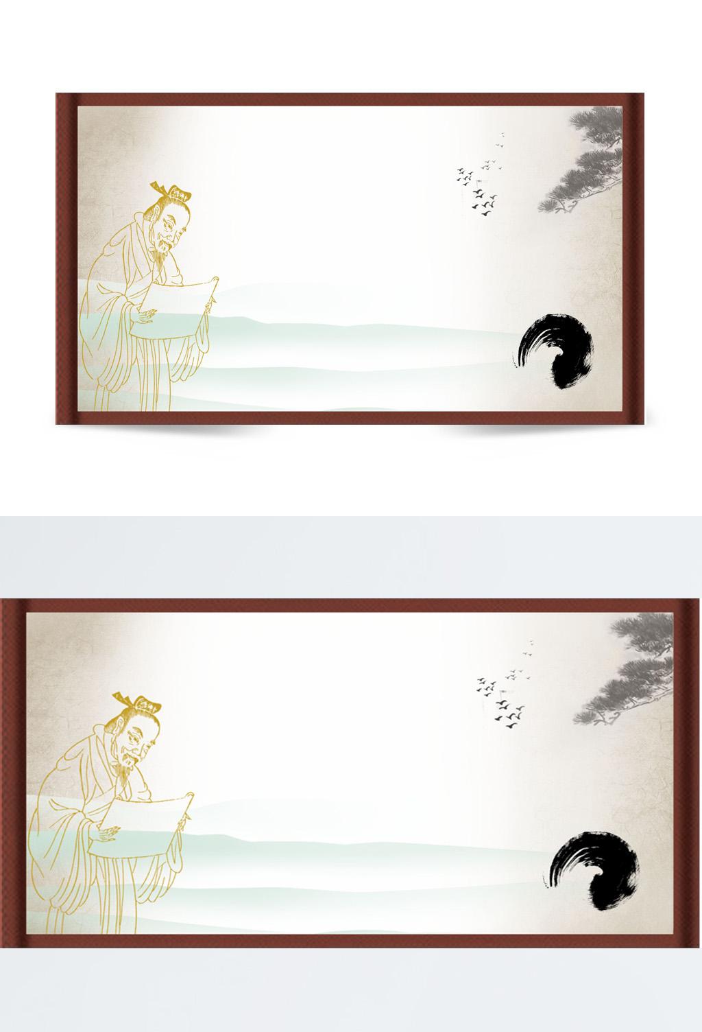 中国风人文介绍背景
