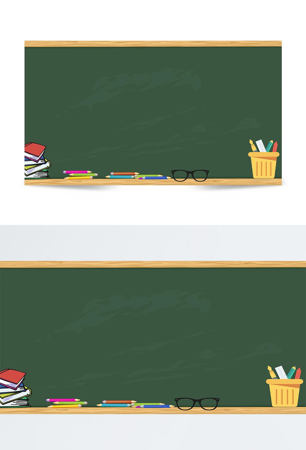 墨绿教育教室学习教师学生学校书籍文具简约卡通横版背景