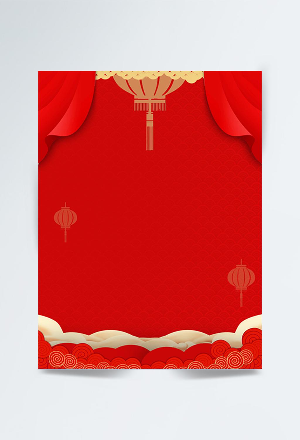 中国风红色喜庆背景