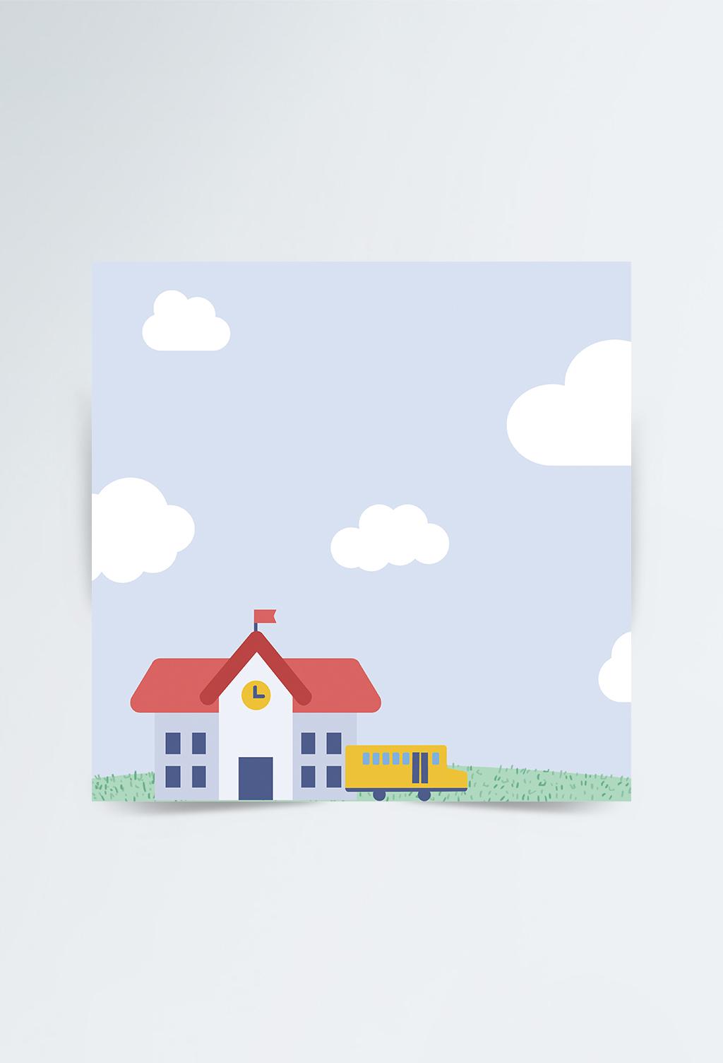 手绘简约卡通开学季风景校园背景素材