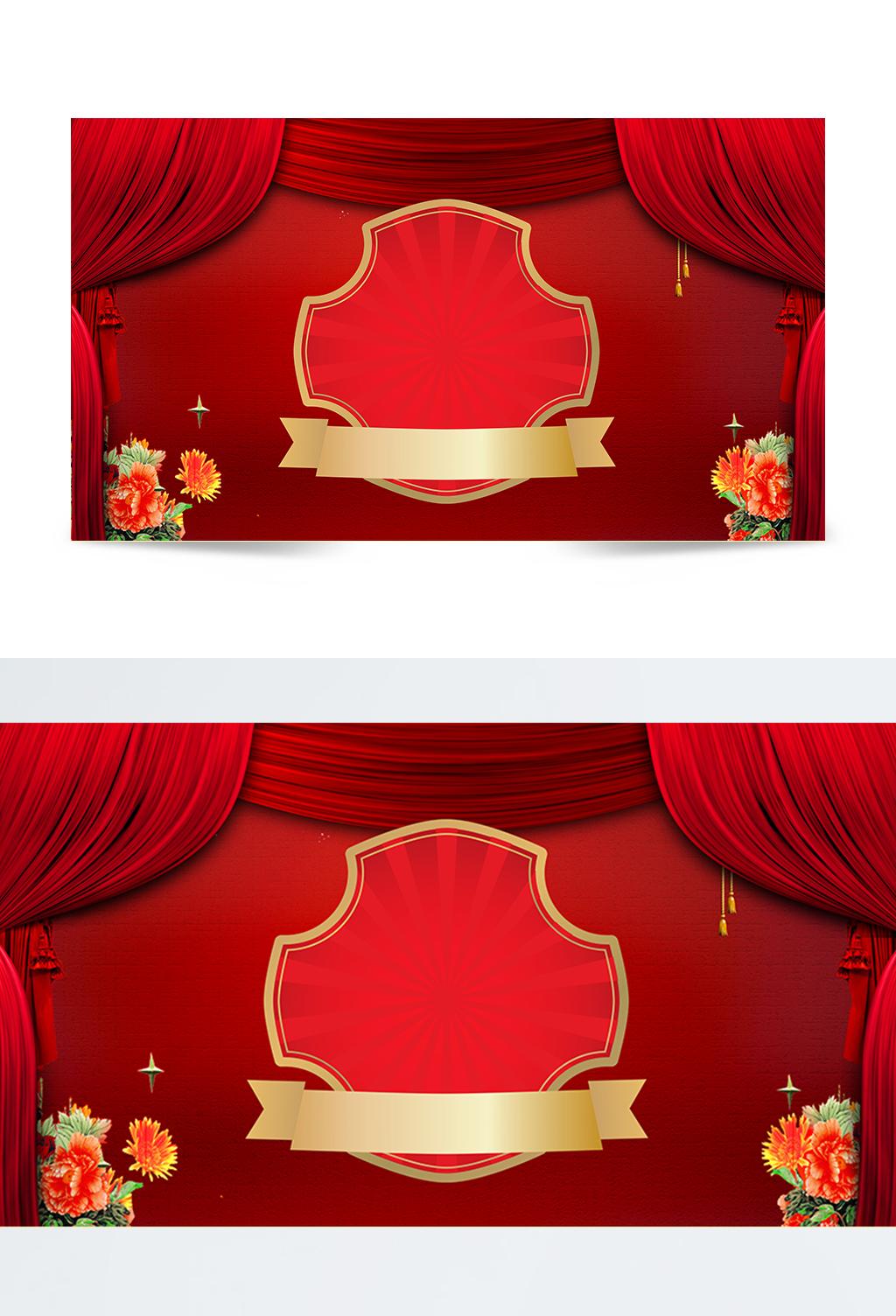 红色节庆主题背景