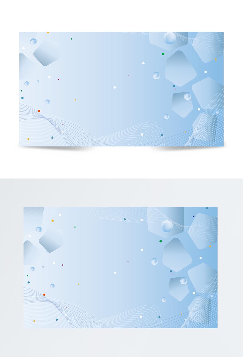 蓝色商务风科技背景