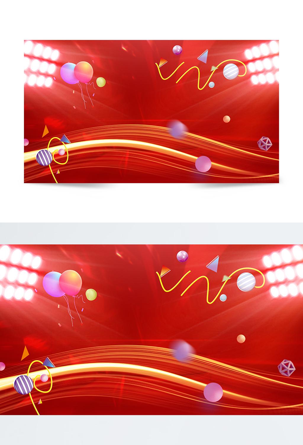 红色节日喜庆灯光背景