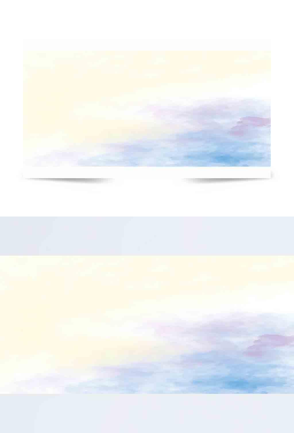 简约水彩渲染纹理背景