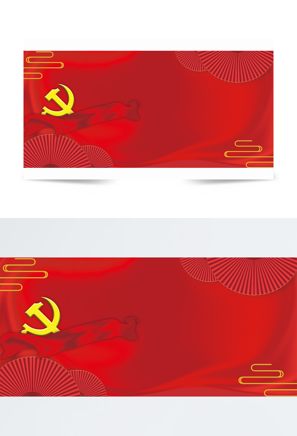 红色喜庆党政背景庆祝中国共产党成立100周年背景