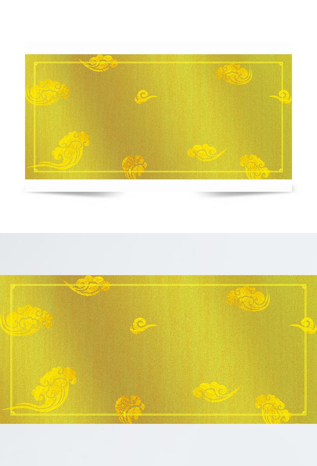 金色喜庆祥云颗粒质感金色渐变中式背景