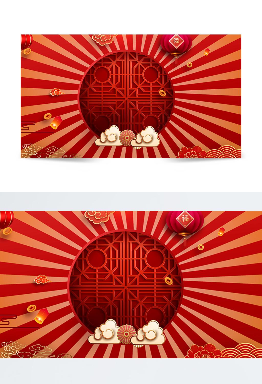 红色节日喜庆背景