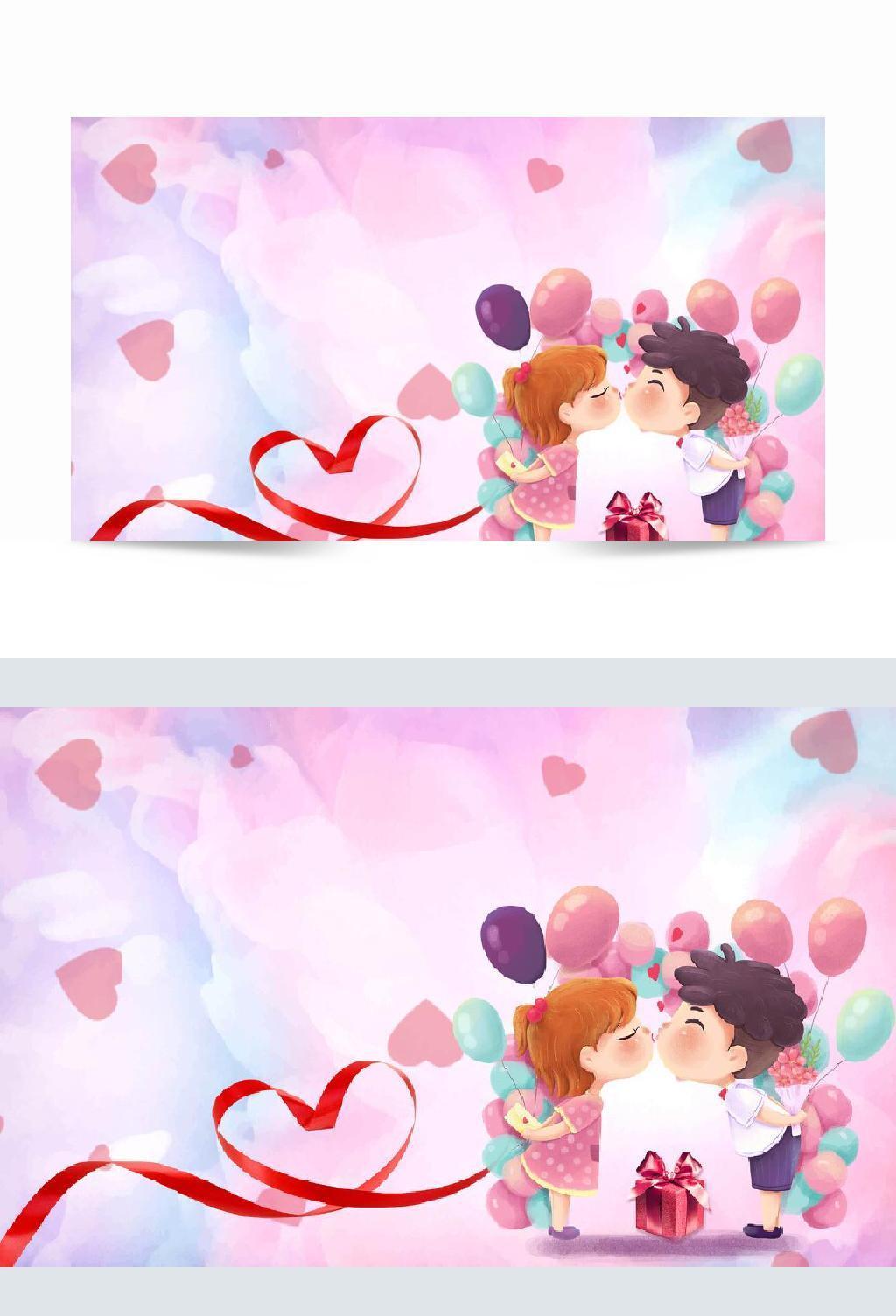 粉色晕染可爱小人气球爱心情人节背景素材