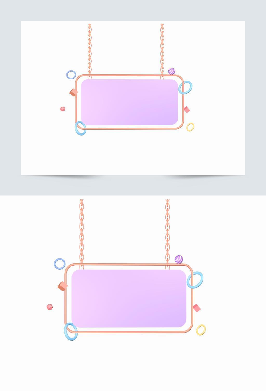 紫色边框C4D悬挂立体元素