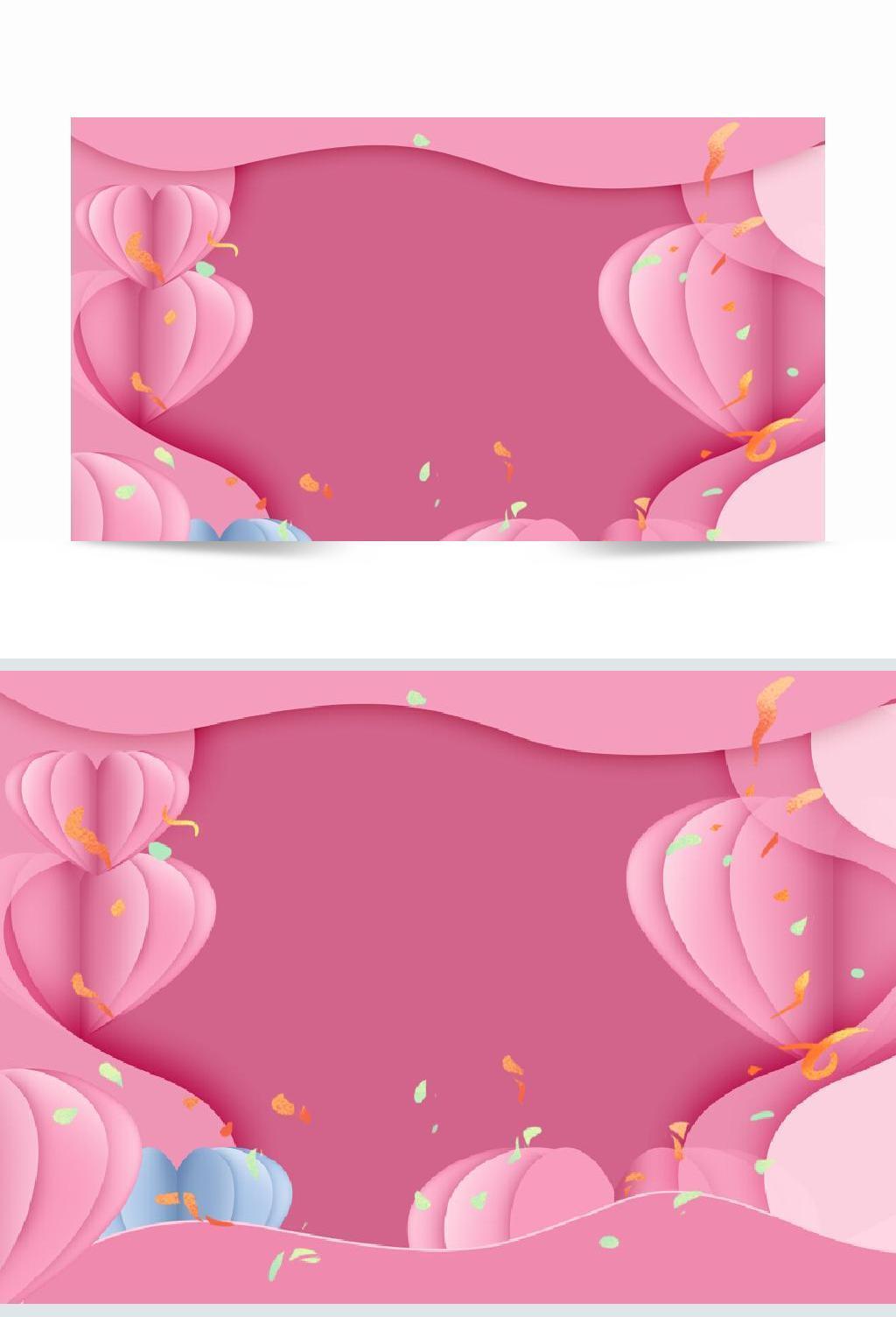 粉色立体爱心简约可爱情人节背景素材