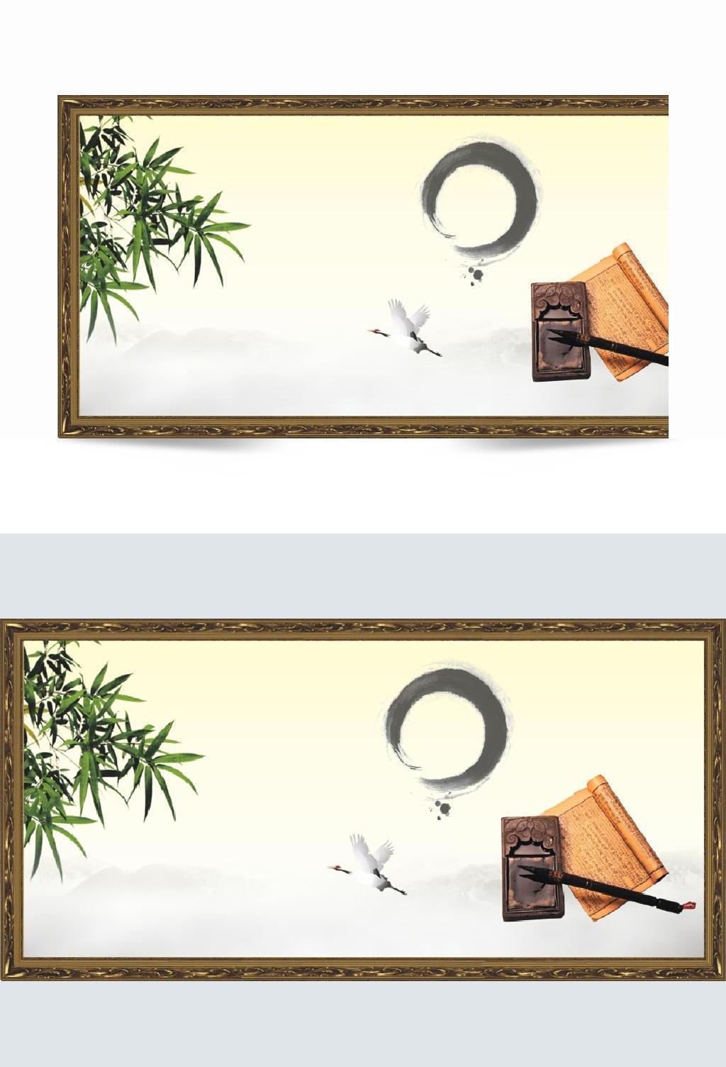 中国风书画背景图