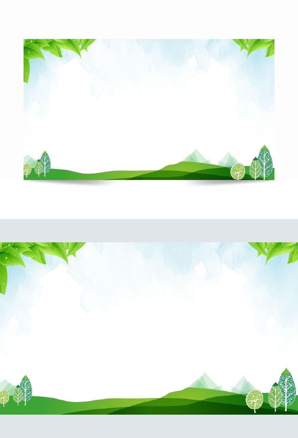 文艺风格绿叶背景