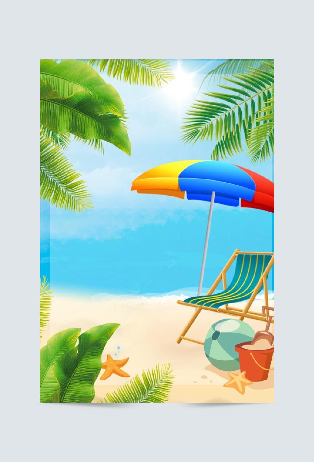 蓝色大海沙滩立夏背景素材