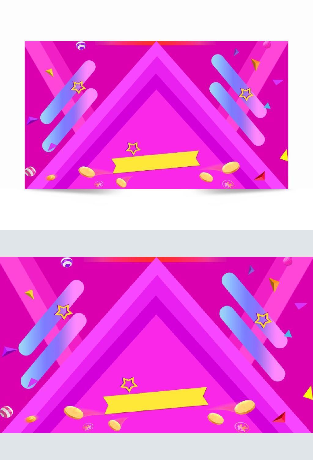 紫色几何条形促销背景