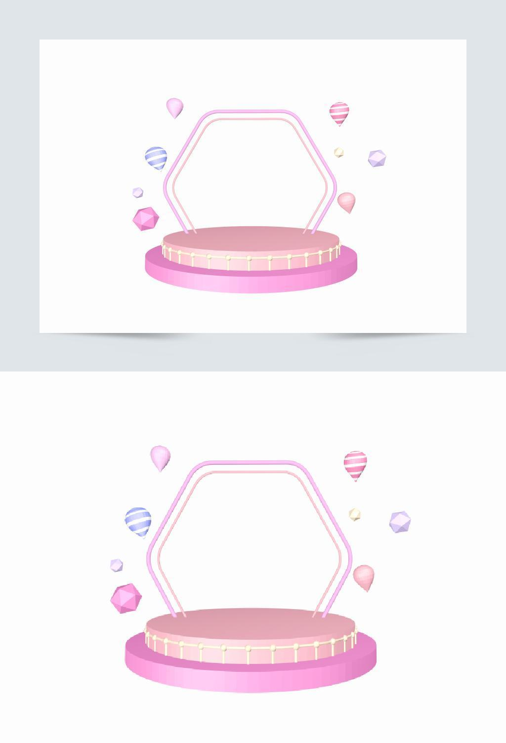 粉色立体C4D背景舞台
