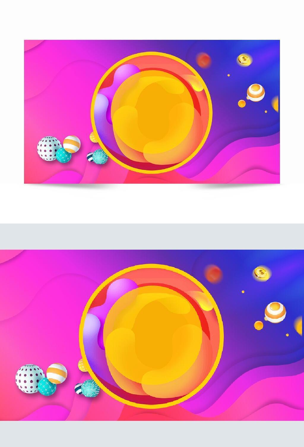 蓝紫渐变球体促销背景