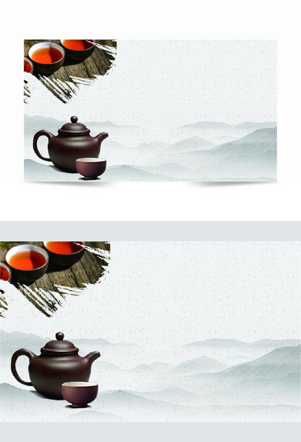 中国茶文化名片背景