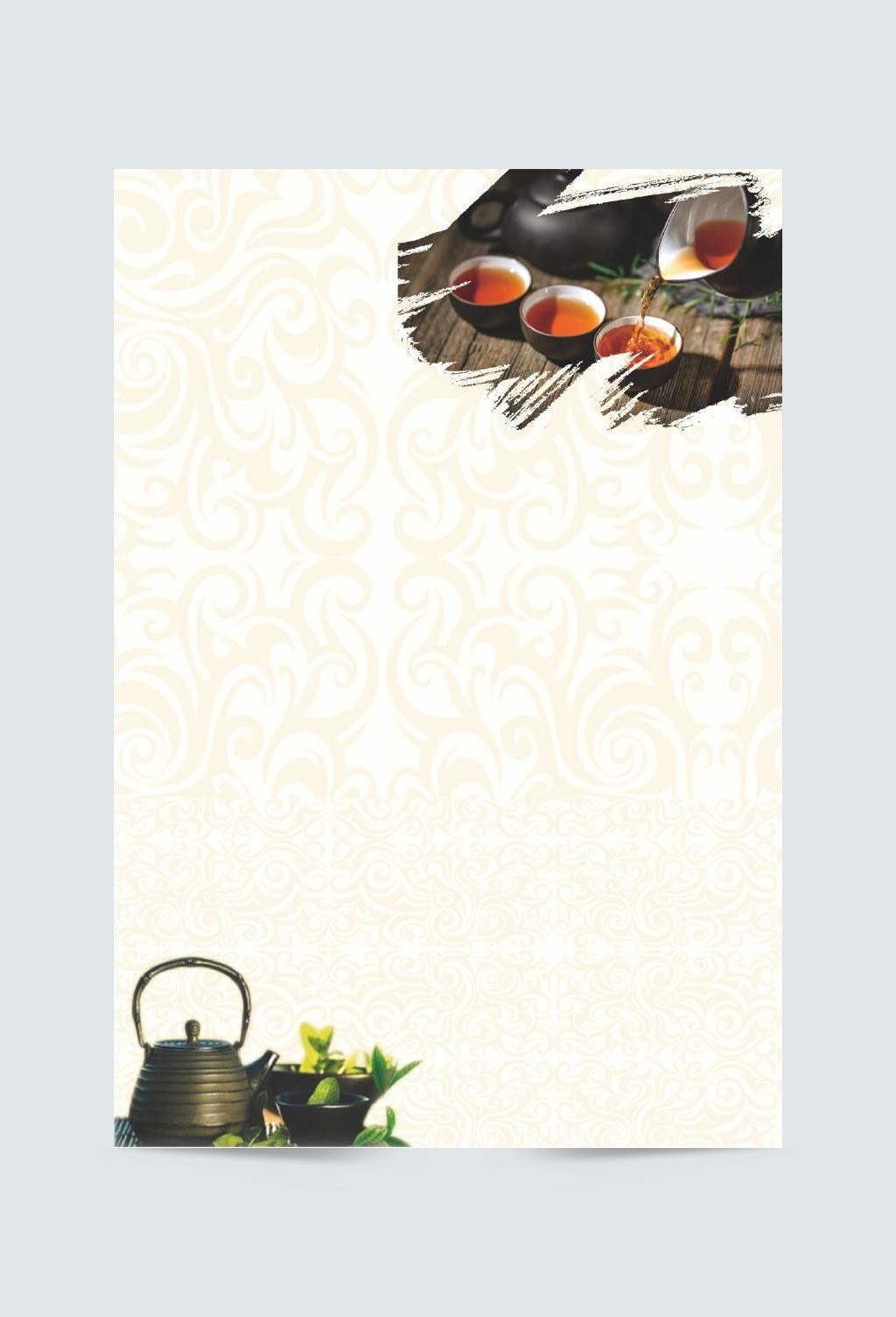 中国元素茶文化背景