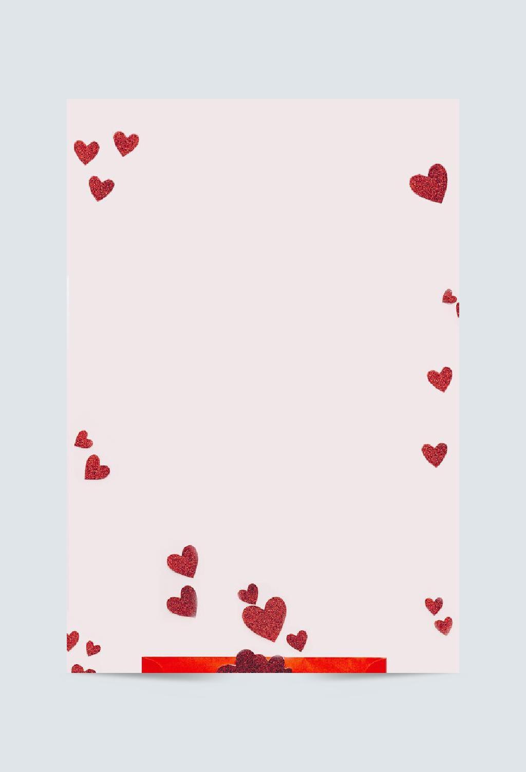 520情人节促销活动海报背景图