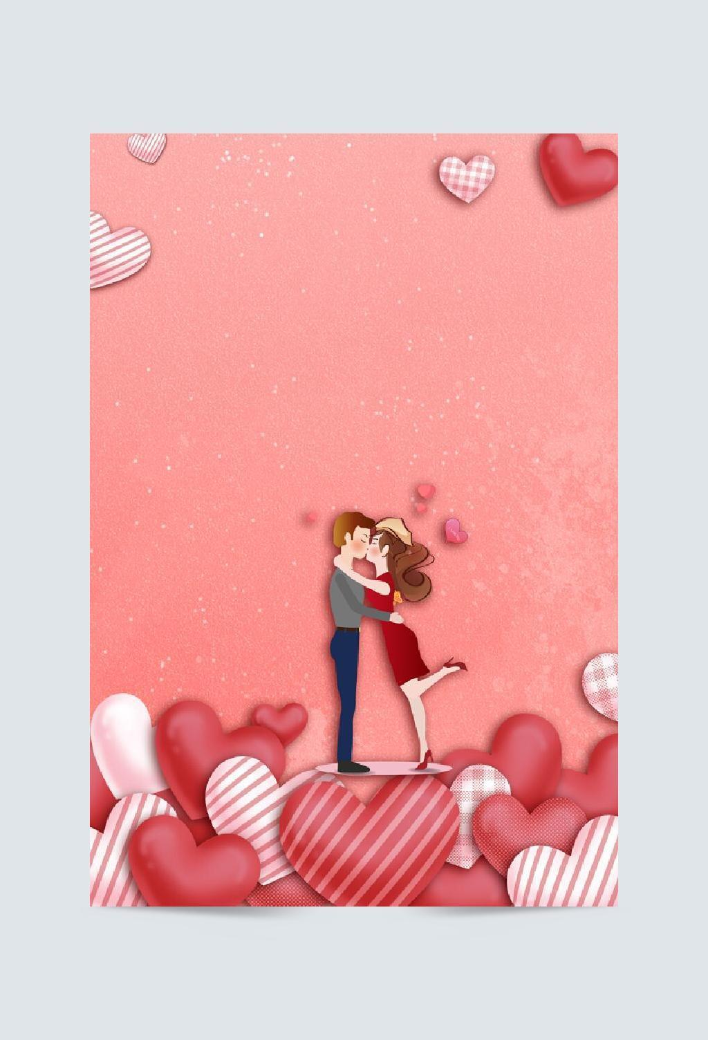 粉色爱心浪漫情人背景素材