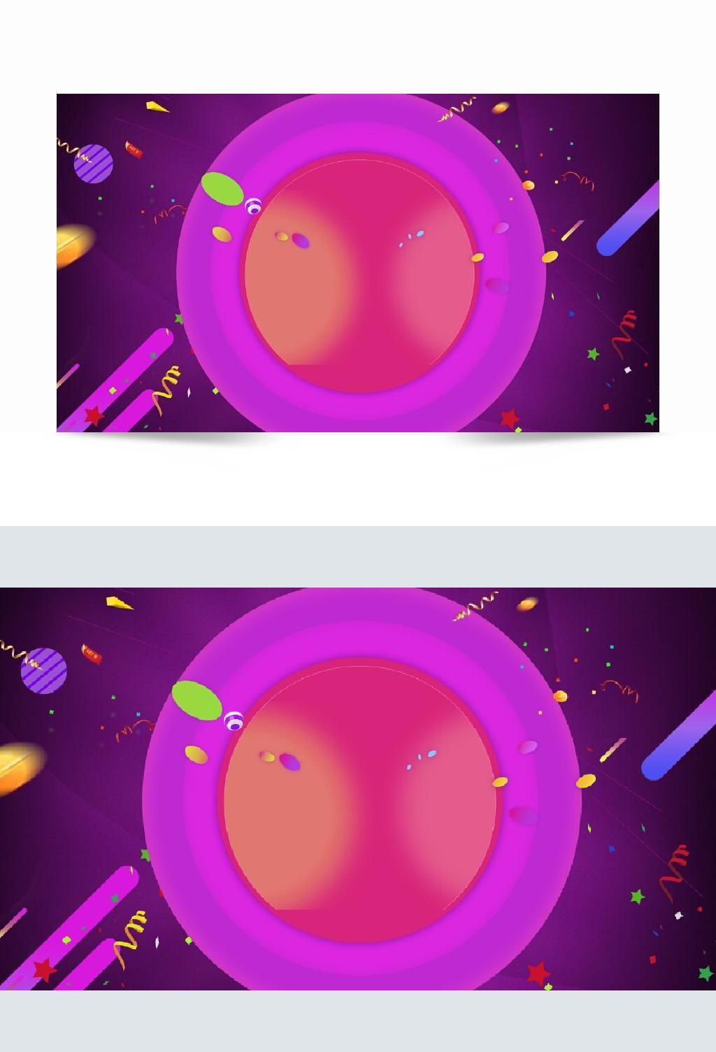 粉紫色几何扁平背景