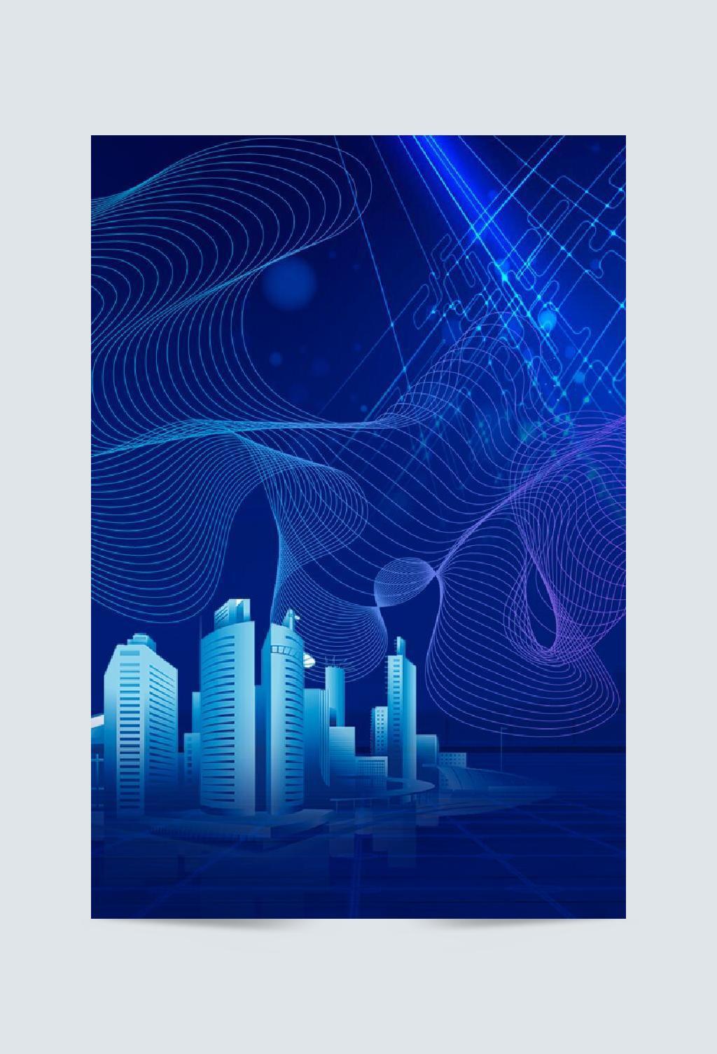 蓝色科技风商务背景素材