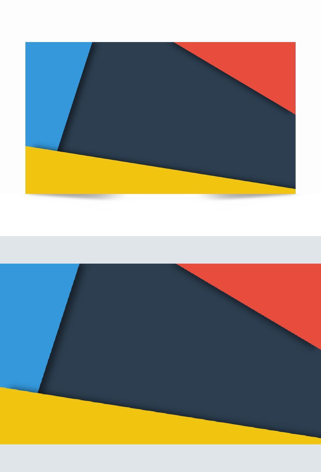 对比色拼接几何背景