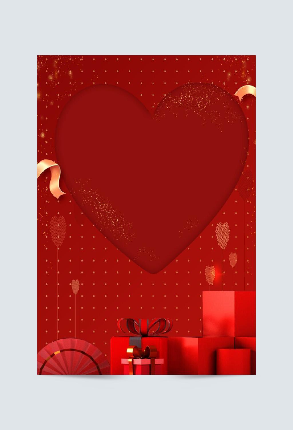 红色喜庆爱心框礼物盒情人节背景素材