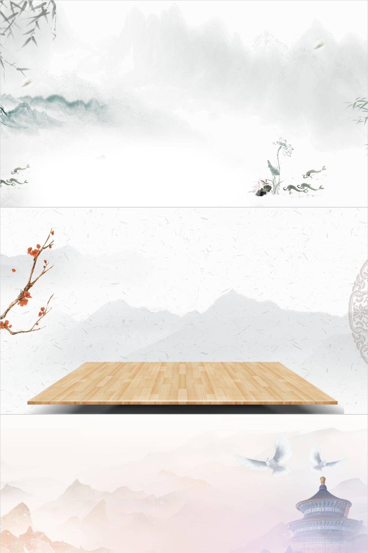 素雅中国风主题系列PPT背景