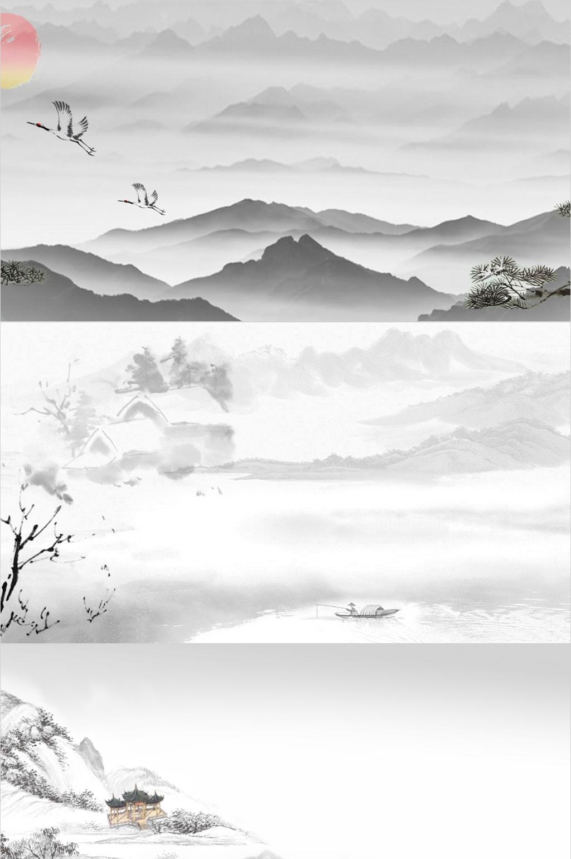 古韵山水中国风主题系列PPT背景