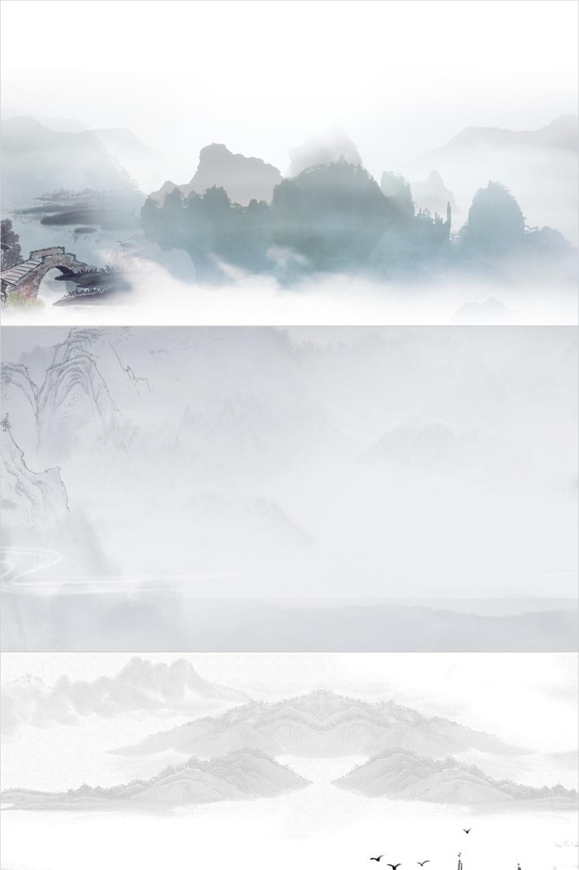 诗意中国风主题系列PPT背景