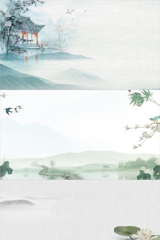 古韵中国风主题系列PPT背景