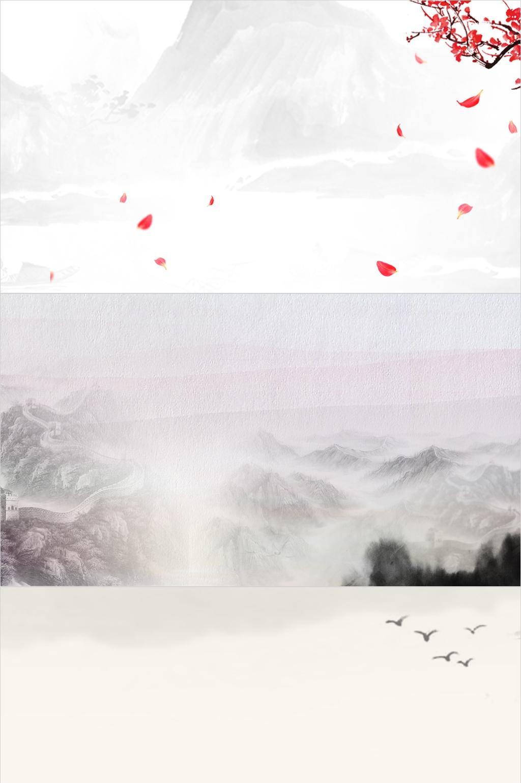 中国风山水主题系列PPT背景