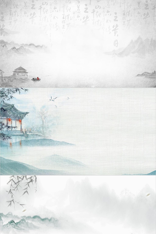 中国风主题系列PPT背景