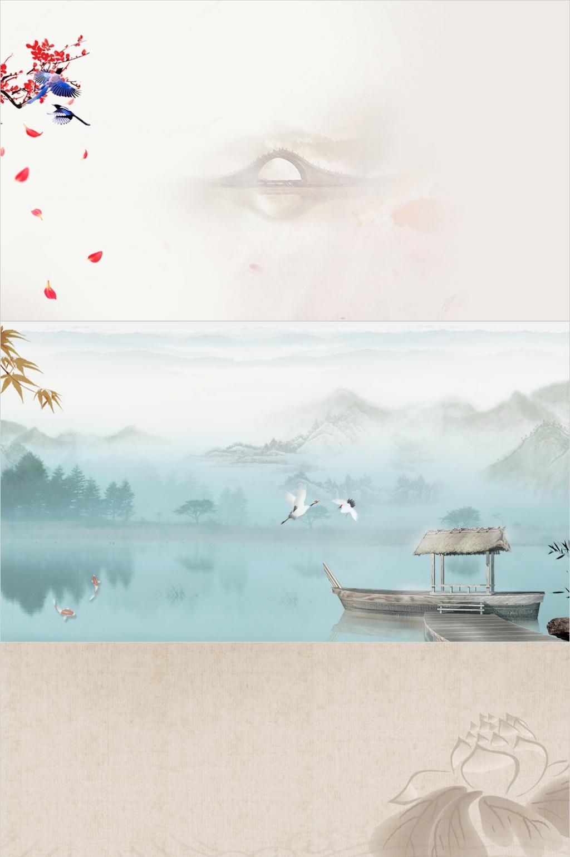 淡雅中国风主题系列PPT背景