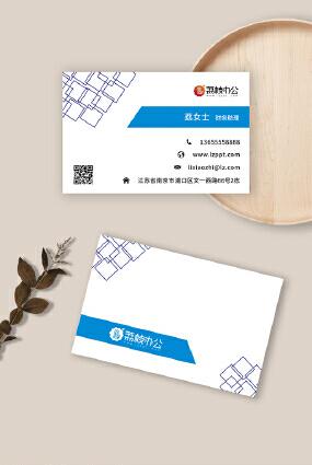 蓝色个性高档创意几何实用型名片设计通用名片