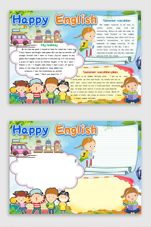 卡通可爱趣味英语手抄报Word模板