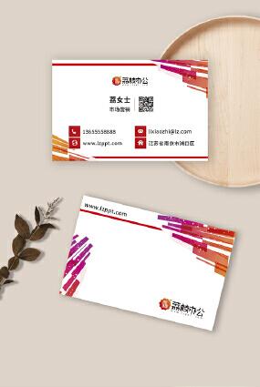 红色创意图形简约实用型通用名片设计模板