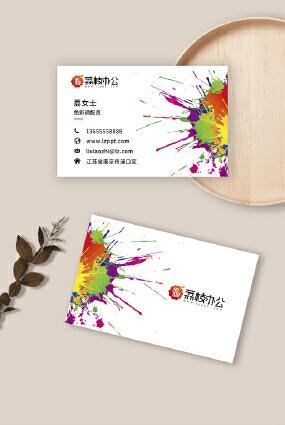 彩色活力明亮印刷公司实用型名片