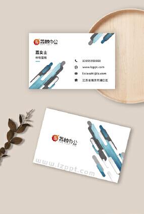 创意几何蓝色商务实用型通用名片