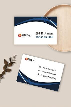 蓝色商务创意线条实用型通用名片设计模板