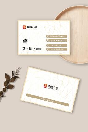 金色纹理美容师小清新实用型二维码名片模板